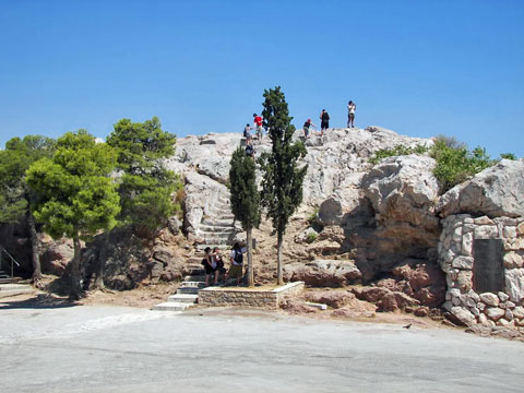 Hill mentioned in bible by St. Paul