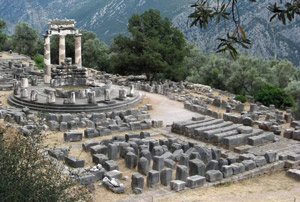 view of Tholos, Delphi with columns