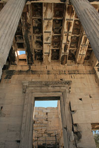 archway and ceiling aperture in Erechtheion