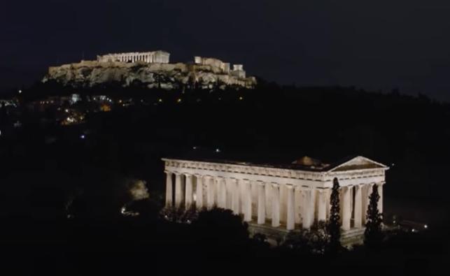Agora and Acropolis Lighting